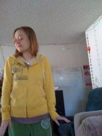 Annette Elsten (Katherine), 39 - Gilroy, CA Has Court